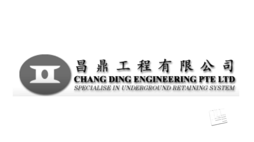 Chang Ding Logo