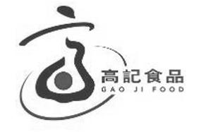 Gao Ji Food Logo